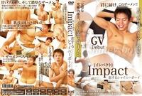 シャイニーボーイ Impact